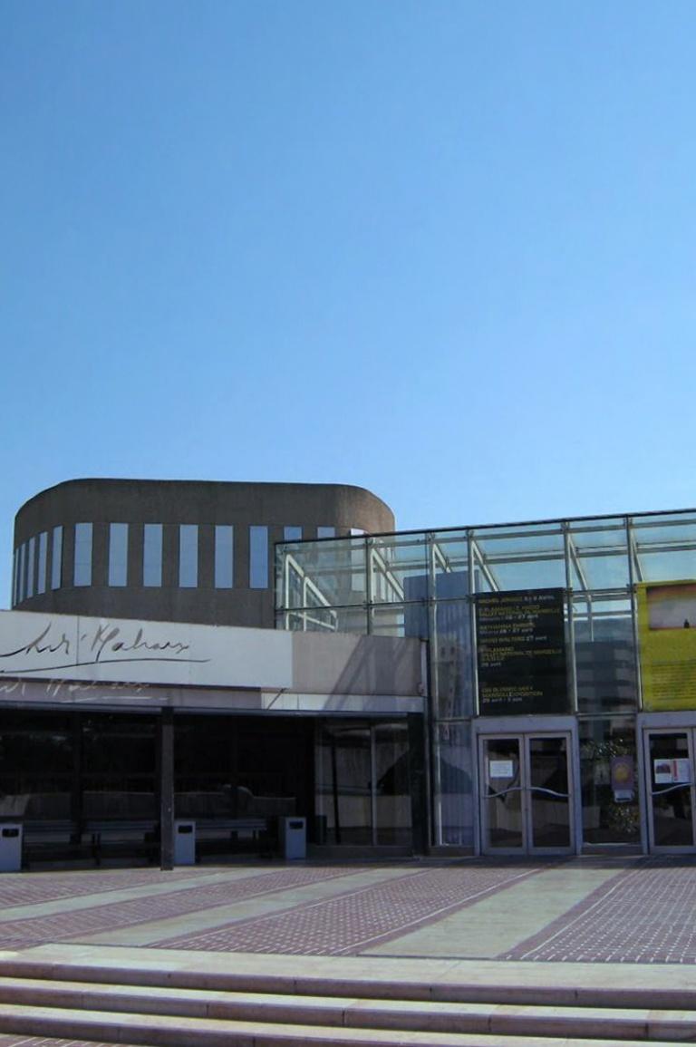 Maison des arts de Créteil - Horaires & contacts